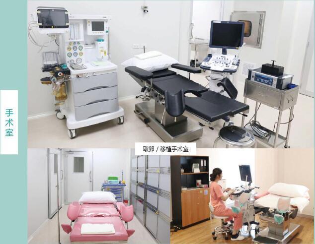 皇家生殖遗传中间手术室